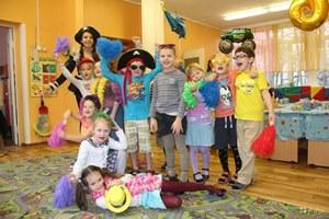 Организация детских мероприятий