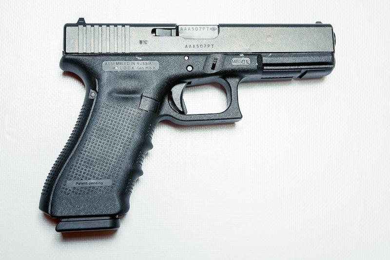 Тир огнестрельного оружия